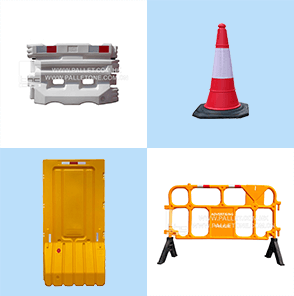 工商安全設備